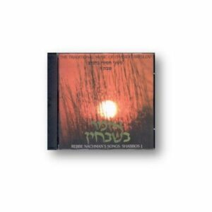 5 CD Shabbat Music set