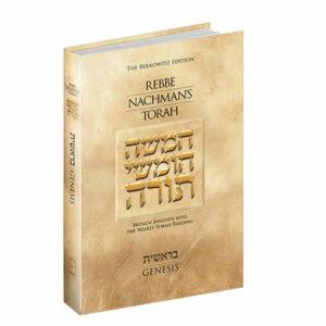 Rebbe Nachman's Torah – Bereishis