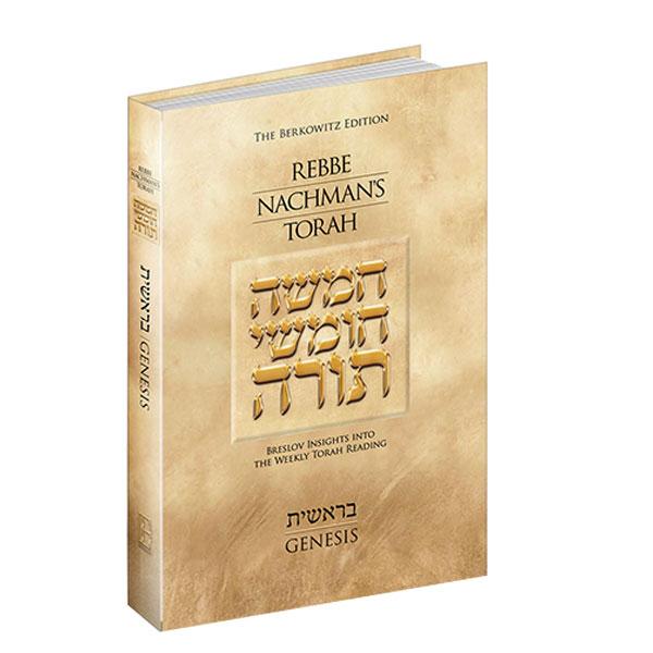 Rebbe Nachman's Torah - Bereishis
