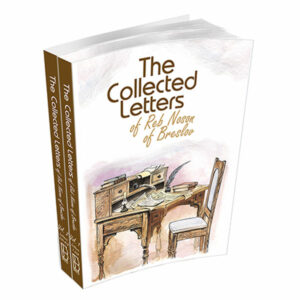 The Collected Letters of Reb Nosson