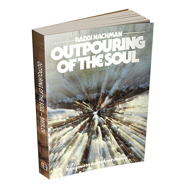 Outpouring of the Soul - New Edition