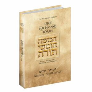 Rebbe Nachman's Torah – BaMidbar, Devarim