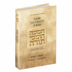 Rebbe Nachman's Torah – Shemot/Vayikra