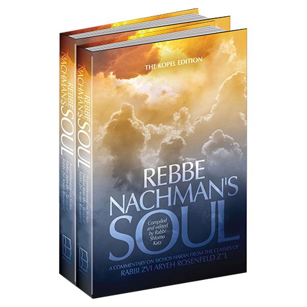 Rebbe Nachman's Soul Set - Volume 1,2