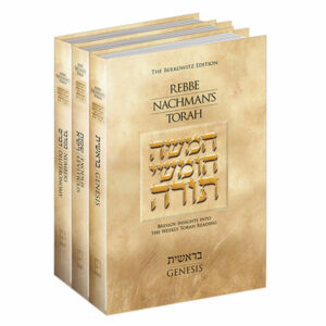 Rebbe Nachman's Torah – 3 Volume Set