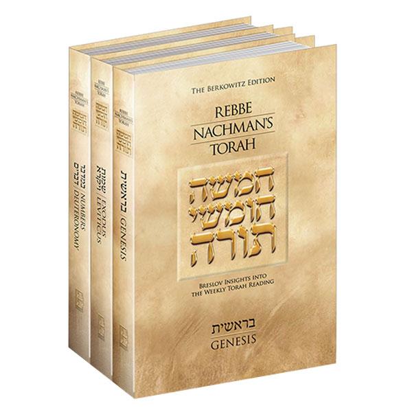 Rebbe Nachman's Torah - 3 Volume Set