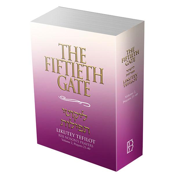 The Fiftieth Gate Volume 2