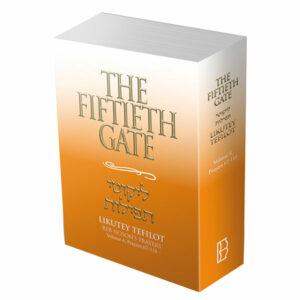 The Fiftieth Gate Volume 4