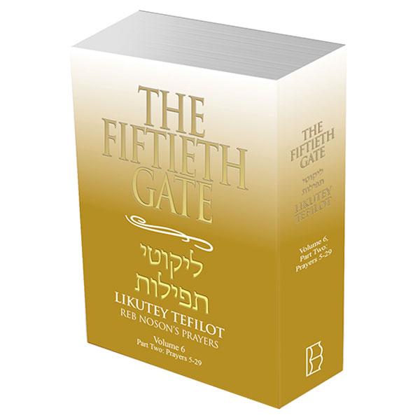 The Fiftieth Gate Volume 6