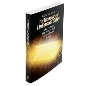 The Treasury of Unearned Gifts