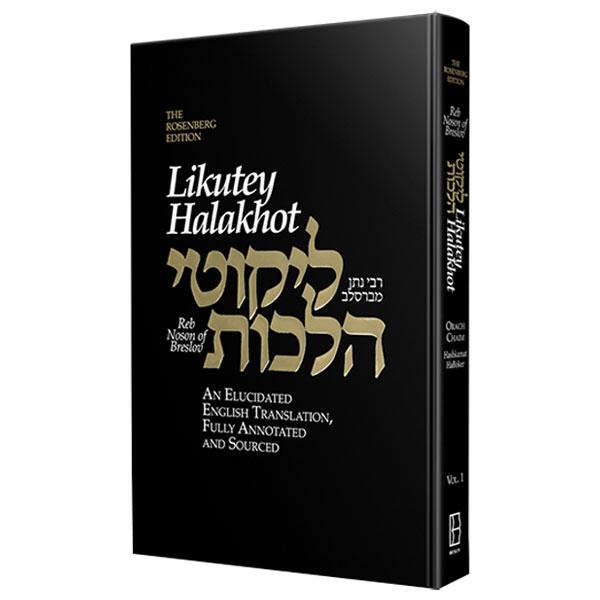 LIKUTEY HALAKHOT Vol. 1
