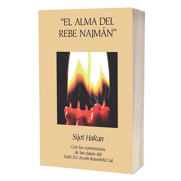 El Alma del Rebe Najmán - Sijot HaRan - Volumen II - Sijot 52-93 Sijot HaRan con un comentario de las clases del Rabí Zvi Aryeh Rosenfeld zal