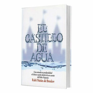 El Castillo de Agua
