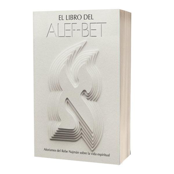 El Libro del Alef-Bet (Sefer HaMidot)
