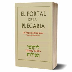 El Portal de la Plegaria – Volumen I: Likutey Tefilot – Plegarias 1-20: Las plegarias del Rabí Natan de Breslov