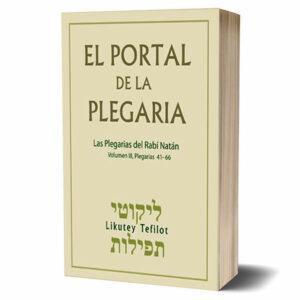 El Portal de la Plegaria – Volumen III: Likutey Tefilot – Plegarias 41-66: Las plegarias del Rabí Natán de Breslov