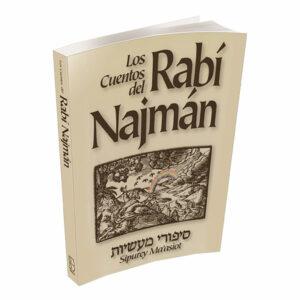 Los Cuentos del Rabi Najman (Sipurey Maasiot)