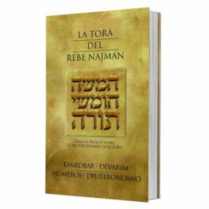 La Torá del Rebe Najmán – volumen III: Números/Deuteronomio