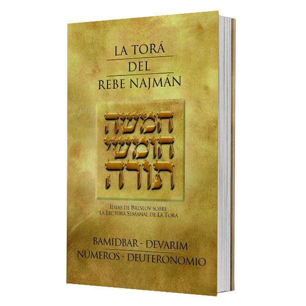 La Torá del Rebe Najmán -BaMidbar Devarim Números Deuteronomio