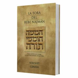 La Torá del Rebe Najman – volumen I: Génesis – Bereshit