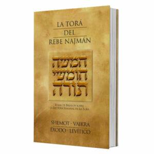 La Torá del Rebe Najman – volumen II: Éxodo-Levítico
