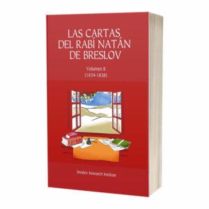 Las Cartas del Rabí Natán de Breslov – Vol. II: Alim LiTerufá