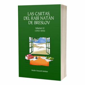 Las Cartas del Rabí Natan de Breslov – Vol. IV: Alim LiTerufá