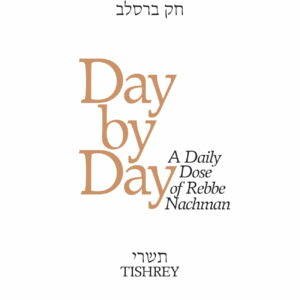 Day by Day: Chok Breslov – A Daily Dose of Rebbe Nachman