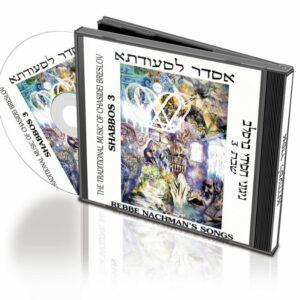Asader LiS'udoso – Compact Disc