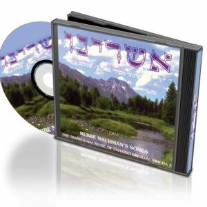 Ashreinu – Compact Disc