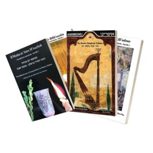 Rebbe Nachman's  Sheet Music Book Set