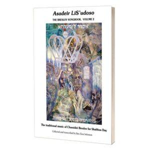 Asader LiS'udoso – Sheet Music Book Volume 2