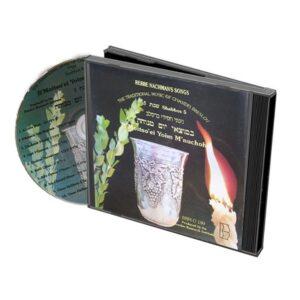 BMoitsoei Yoim Mnuchoh – Compact Disc