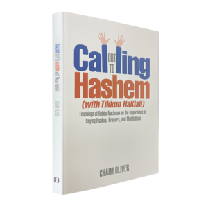 Calling out to Hashem (with Tikkun HaKlali)