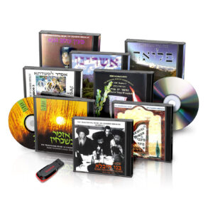 SET OF 8 CDS OF TRADITIONAL MUSIC OF BRESLOVER CHASSIDIM – WITH COMPLIMENTARY USB STICK!